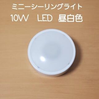 ヤマゼン(山善)の山善 LEDミニシーリングライト MLC-10N(その他)