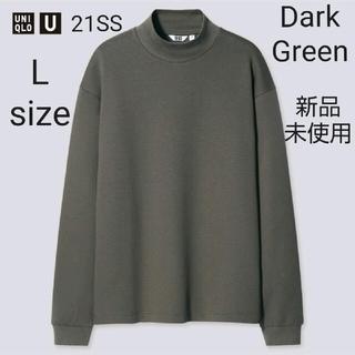 UNIQLO - UNIQLO U モックネックプルオーバー(長袖) Dark Green カーキ