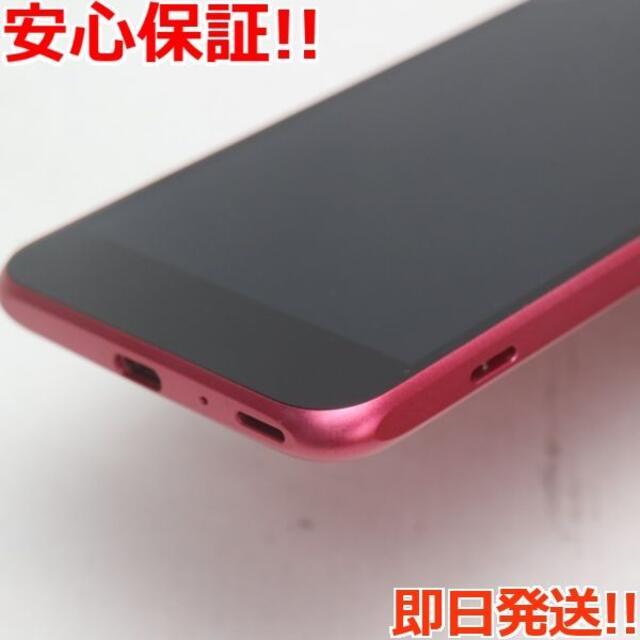 Android One(アンドロイドワン)の超美品 Android One S1 ピンク  スマホ/家電/カメラのスマートフォン/携帯電話(スマートフォン本体)の商品写真