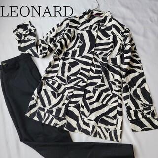 レオナール(LEONARD)の✨美品✨レオナール LEONARD セットアップ ジャケット パンツ ゼブラ柄(テーラードジャケット)