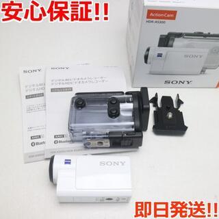 SONY - 新品同様 HDR-AS300 ホワイト