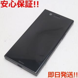 エクスペリア(Xperia)の美品 SO-02K ブラック 本体 白ロム (スマートフォン本体)