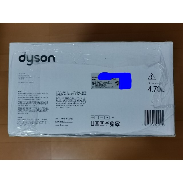 Dyson(ダイソン)のダイソン v8 fluffy extra SV10FF EXT スマホ/家電/カメラの生活家電(掃除機)の商品写真