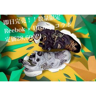 リーボック(Reebok)のReebok pump fury × DISNEY JUNGLE BOOK(スニーカー)