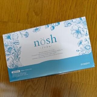 ノッシ(NOSH)のnosh ノッシュ 30包  新品・未開封(口臭防止/エチケット用品)