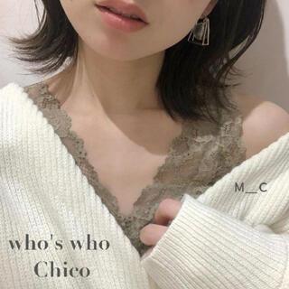 フーズフーチコ(who's who Chico)のフーズフーチコ レースブラレットタンク(タンクトップ)