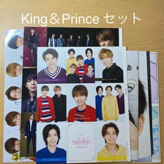 King&Prince セット(アイドルグッズ)
