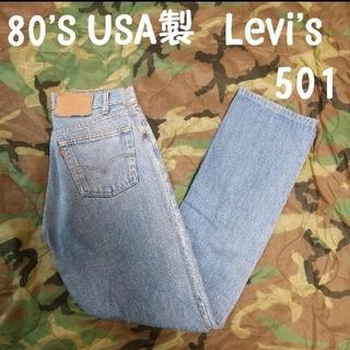 Levi's - 希少 80'S USA製 Levi's 501 バレンシア 赤耳 66 好きに
