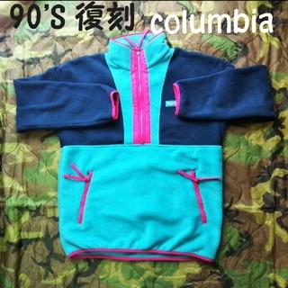 コロンビア(Columbia)の90'S 好配色 復刻シリーズ コロンビア ハーフジップ フリース プルオーバー(ブルゾン)