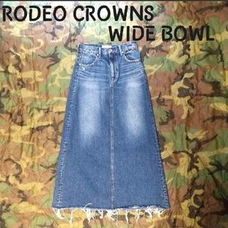 ロデオクラウンズワイドボウル(RODEO CROWNS WIDE BOWL)のRCWB ロデオクラウンズ チャオパニック ニコアンド ビームスボーイ 好きに(ロングスカート)