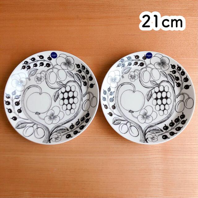 ARABIA(アラビア)のARABIA アラビア パラティッシ ブラック プレート 21cm インテリア/住まい/日用品のキッチン/食器(食器)の商品写真