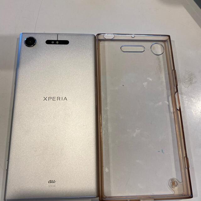 Xperia(エクスペリア)のXperia SOV36 SIMフリー au スマホ/家電/カメラのスマートフォン/携帯電話(スマートフォン本体)の商品写真