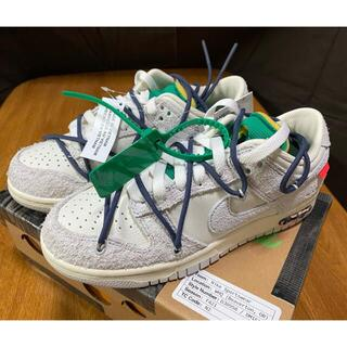 Nike Off-White ダンクLOW LOT No.20(スニーカー)