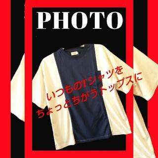 アバハウス(ABAHOUSE)の2L LL 微起毛 tシャツ バイカラー ネイビー(Tシャツ/カットソー(半袖/袖なし))