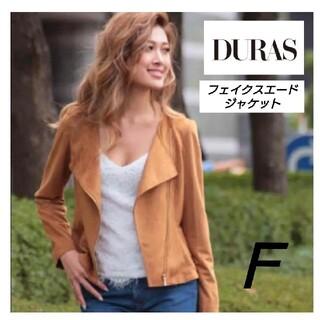 デュラス(DURAS)の★★DURAS フェイクスエードジャケット ライダースジャケット(ライダースジャケット)