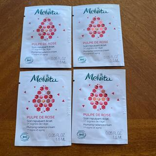 Melvita - メルヴィータ 美容クリーム クリーム