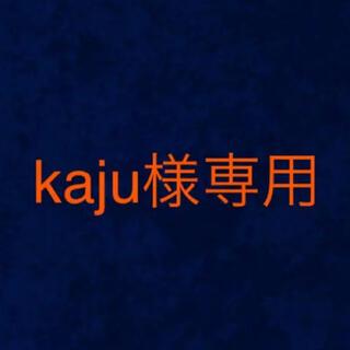 ディープログラム(d program)のkaju様専用(ファンデーション)
