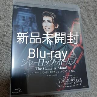 宝塚 宙組 シャーロック・ホームズ 真風涼帆 Blu-ray