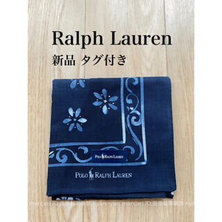 ポロラルフローレン(POLO RALPH LAUREN)の【新品タグ付き】ラルフローレン 藍染め風 大判厚手ハンカチ 花柄(ハンカチ/ポケットチーフ)