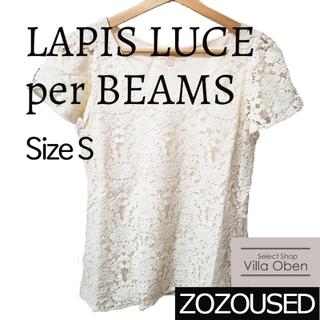 ビームス(BEAMS)の【美品】Sサイズ LAPIS LUCE 白レース半袖トップス ZOZO USED(カットソー(半袖/袖なし))