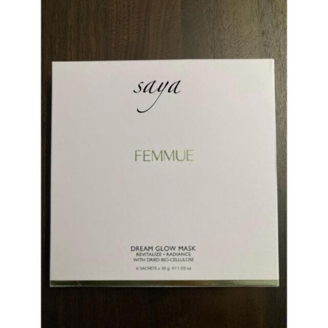 Cosme Kitchen(コスメキッチン)の【FEMMUE】ドリームグロウマスク(RR)透明感・キメ コスメ/美容のスキンケア/基礎化粧品(パック/フェイスマスク)の商品写真