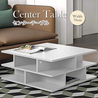 【新品】センターテーブル ローテーブル リビング ホワイト シンプル 収納棚 (ローテーブル)