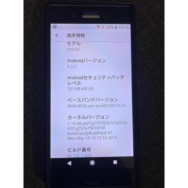Xperia(エクスペリア)のXperia xzs sov35 シルバー 32GB SIMロック解除済 スマホ/家電/カメラのスマートフォン/携帯電話(スマートフォン本体)の商品写真
