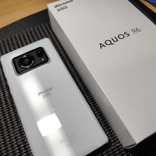 アクオス(AQUOS)のAQUOS R6 ホワイト SIMフリー 超美品 おまけ多数 一括精算済(スマートフォン本体)