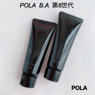 ポーラ(POLA)のPOLAポーラ BA第6世代 クレンジング ウォッシュ(クレンジング/メイク落とし)