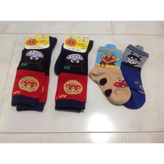 アンパンマン(アンパンマン)の新品 アンパンマン 靴下 3点セット(靴下/タイツ)