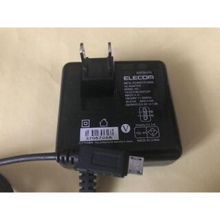 エレコム(ELECOM)のAndroid用充電器ELECOM ADP28-015(バッテリー/充電器)
