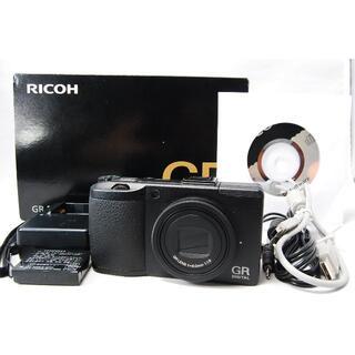 リコー(RICOH)のRICOH GR DIGITAL III コンパクトデジタルカメラ(コンパクトデジタルカメラ)