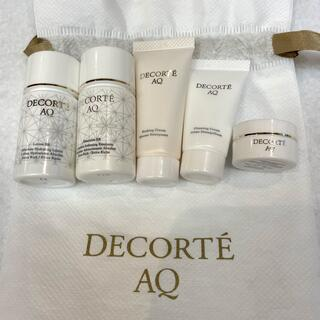 COSME DECORTE - 新品未使用 コスメデコルテ AQ トライアル セット