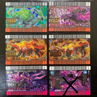 セガ(SEGA)の恐竜キングカード 5枚セット(カード)