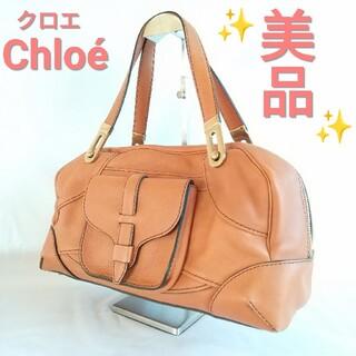 Chloe - ☆正規品☆クロエ Chloe☆バッグ