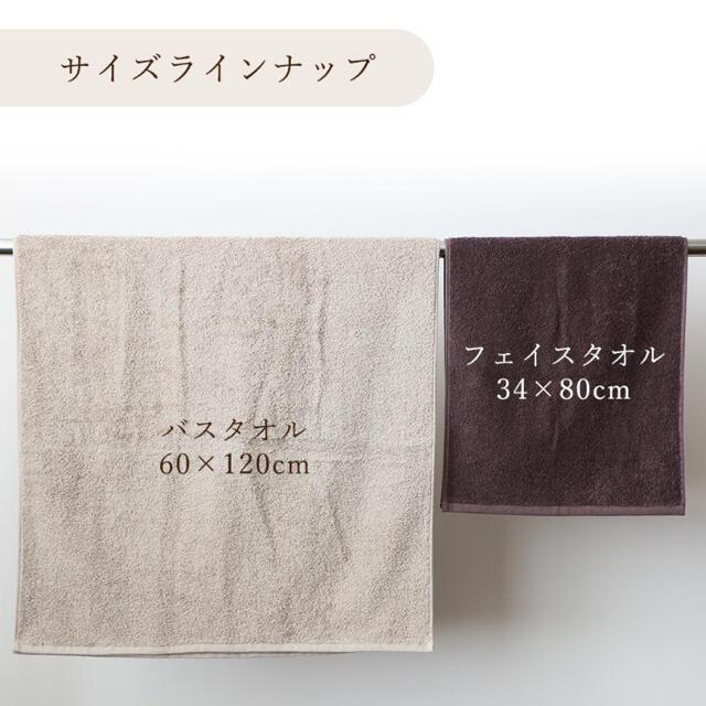 今治タオル(イマバリタオル)の山ぶどうさん専用バスタオル 2枚セット 日本製 綿100% 60cm×120cm インテリア/住まい/日用品の日用品/生活雑貨/旅行(タオル/バス用品)の商品写真