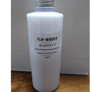 MUJI (無印良品) - 無印良品 乳液 さっぱり