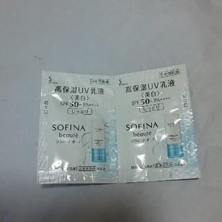 ソフィーナ(SOFINA)のソフィーナ  UV乳液 0,6g×2包(化粧水/ローション)