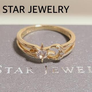STAR JEWELRY -  美品 スタージュエリー K10 YG #6 ダイヤ トパーズ リング  指輪