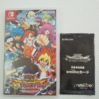 Nintendo Switch - 遊戯王ラッシュデュエル 最強バトルロイヤル  ソフト amiiboカード