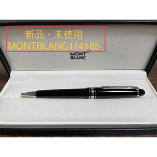 MONTBLANC - モンブラン ボールペン プラチナ ミッドサイズ 114185