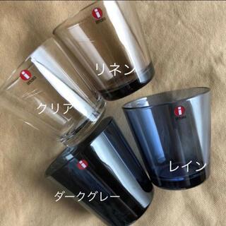 イッタラ(iittala)の新品☆ イッタラ カルティオ タンブラー 4個セット(グラス/カップ)