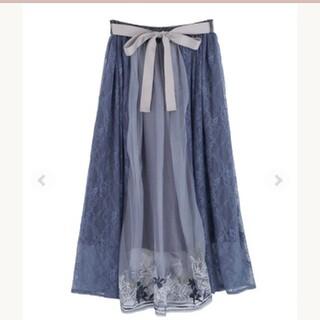 アクシーズファム(axes femme)のお値下げしました。リリー柄チュール刺繍スカート 新品タグ付き未使用。(ロングスカート)
