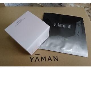 YA-MAN - ヤーマン メディリフト ニードルクリーム 、マイクロフィラー アイ /株主優待
