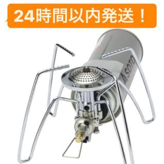 新富士バーナー - 【新品】SOTO 新富士バーナー レギュレーターストーブ ST-310