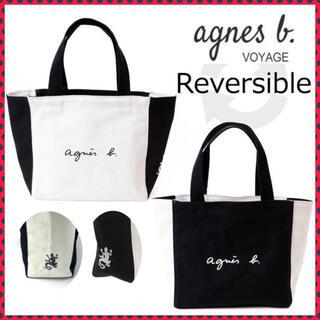 agnes b. - アニエスベー トートバッグ 黒白 リバーシブル Lサイズ  新品 ボヤージュ