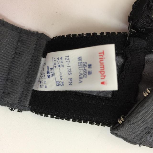 Triumph(トリンプ)のM@ron様専用 レディースの下着/アンダーウェア(ブラ)の商品写真