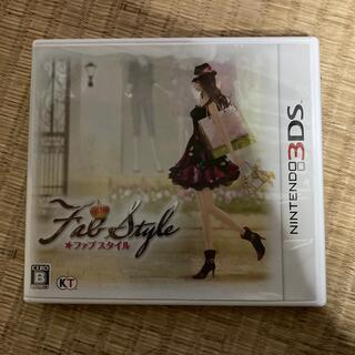 ニンテンドー3DS(ニンテンドー3DS)のFabStyle(ファブスタイル) 3DS(携帯用ゲームソフト)