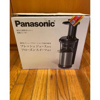 パナソニック(Panasonic)のPanasonic 低速ジューサー ビタミンサーバー(ジューサー/ミキサー)