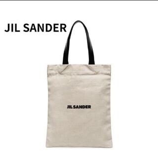 Jil Sander - 新品未使用 ジルサンダー キャンバストートバッグ